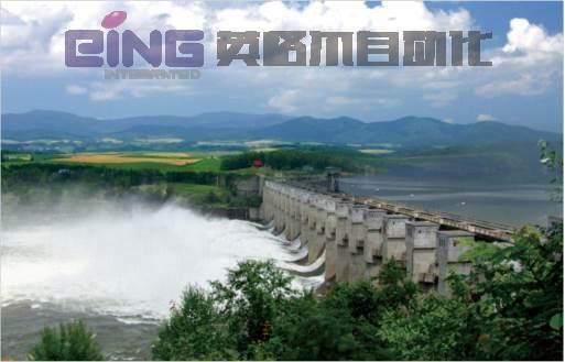中、小型水电站综合自动化系统(EING.AS/13)