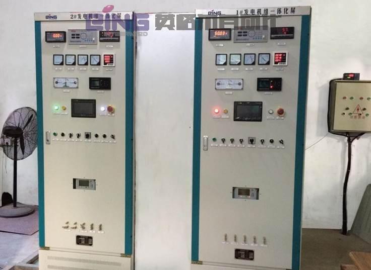全自动低压机组一体化屏控制系统(EING.AS/16)